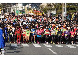 第51回 伊東オレンジビーチマラソン2017