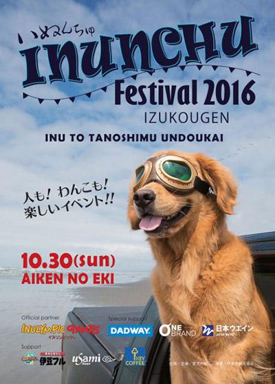 INUNCHU Festival 2016